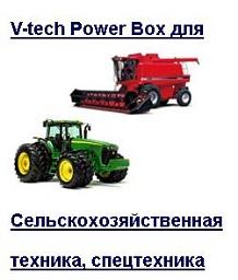 сельхозтехника в украине