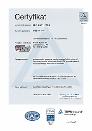 Сертификат v-tech tuning
