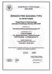 Сертификат v-techtuning