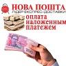 V-techtuning Новая Почтак
